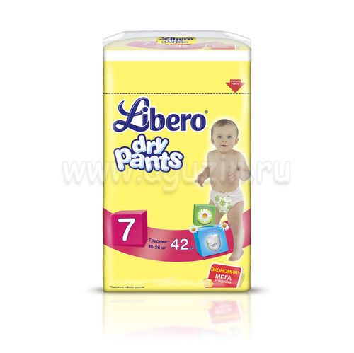 Трусики Libero (Либеро) Dry Pants mega extra large plus 16-26кг, 42шт. (5572, 5649)